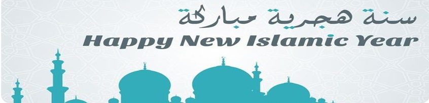 Happy New Islamic Year Banner1