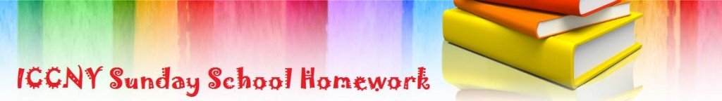 ICCNY Homework2