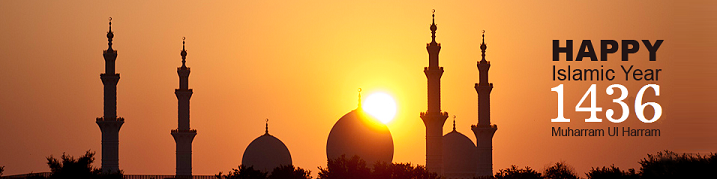 IslamicYear1436