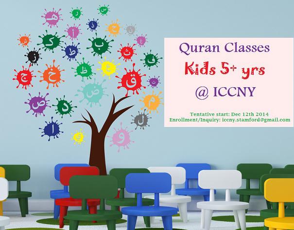 QuranClass2014 - banner