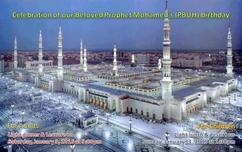Prophet Mohammad pbuh birthday1