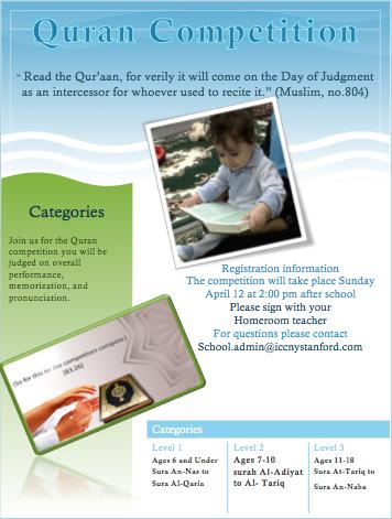 Quran Competition 12Apr2015