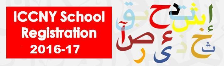 ICCNY School Registration 2016-17
