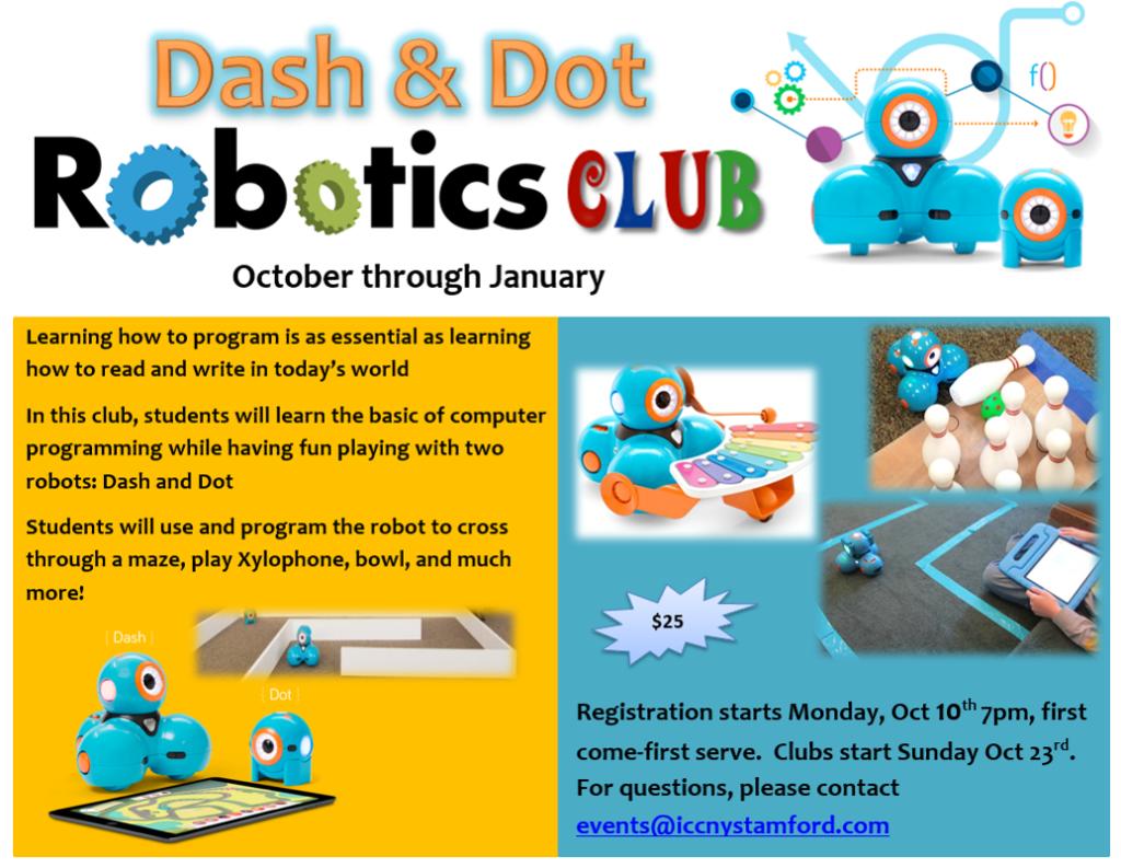 robotics-flyer-2016