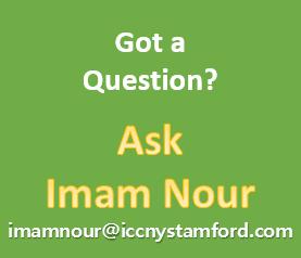 Ask Imam Nour